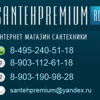 Qr santehpremium ru
