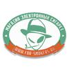 Logo for smokers