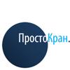 Logo prostokran