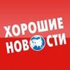 Logo kur good news