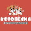 Logo kotopes logo2