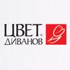 Logo cvet divanov