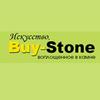 Logo buystone