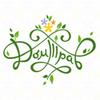 Logo domtrav