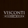 Logo visconty