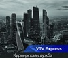 Preview %d0%9b%d0%be%d0%b3%d0%be%d1%82%d0%b8%d0%bf vtv express moscow city