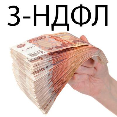 3ndfl