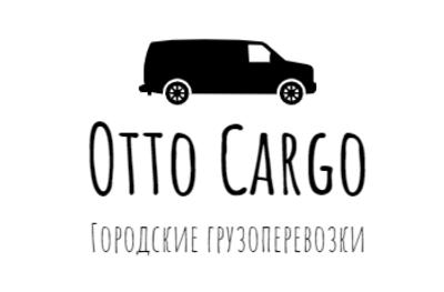 Otto cargo