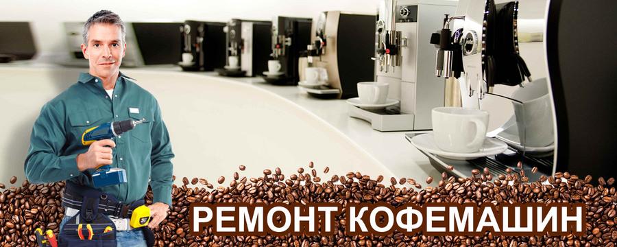 Banner 1800 720 kofe