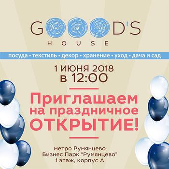 Gooodshouse 600 600