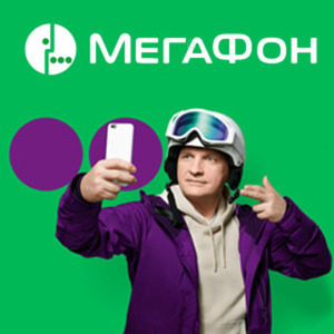 Big preview fill news megafon 300