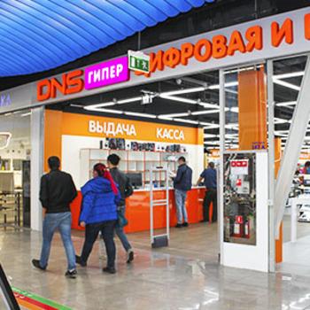 News 029 300 dns open