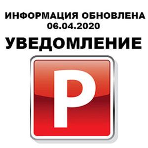 Big preview fill logo spec 06apr