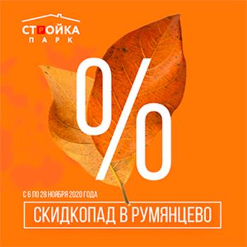 300 %d0%a1%d0%9a%d0%98%d0%94%d0%9a%d0%9e%d0%9f%d0%90%d0%9b