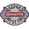 Logo 8 march