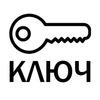 Logo kluch logo 300