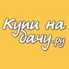 Logo knd