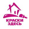 Logo kraskizdes 320 0