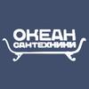 Logo okean