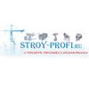 Logo stroy profi