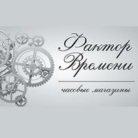 Qr moscow watch logo 300