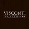 Logo visconty