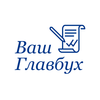 Logo logo2 %d0%b2%d0%b0%d1%88%d0%b3%d0%bb%d0%b0%d0%b2%d0%b1%d1%83%d1%85
