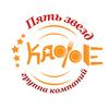 Logo 5zv 300 kafe