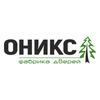 Logo oniks 300 logo