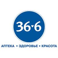 Qr 36 logo 300