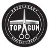 Logo topgun logo 300