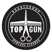 Qr topgun logo 300