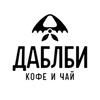 Logo dablbi logo 320