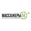 Logo 219%d0%90 massadjeri24 logo 300
