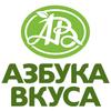 Logo azbukavkusa logo 300
