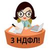 Logo starkova 300 minus border 3ndfl