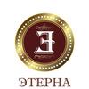 Logo eterna logo 300
