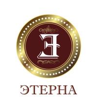 Qr eterna logo 300