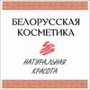 Logo 100a belorus logo 300
