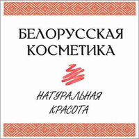 Qr 100a belorus logo 300