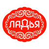 Logo ladya logo 300