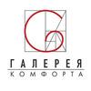 Logo gal komforta logo 300