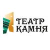 Logo logo teatrkamnya 300