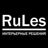 Qr rules logo 300