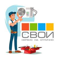 Qr cond 300 logo