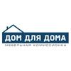 Logo domdlyadoma logo 300