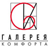 Logo galkomforta 300 logo