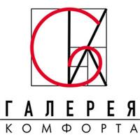 Qr galkomforta 300 logo