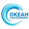 Logo okeansantehniki logo 300