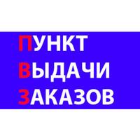 Qr pvz logo 300